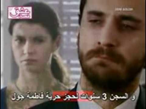 حرق افلام-الحلقة الاخيرة من مسلسل فاطمة...شوفه الخزعلي