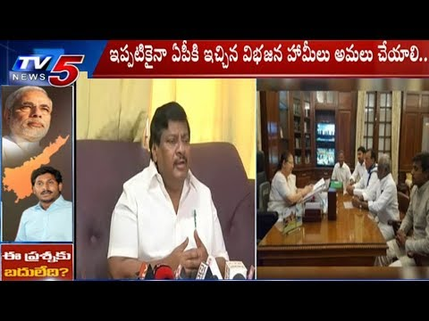 TDP MP Siva Prasad Fires On YCP MPs Over Resignation | TV5 News