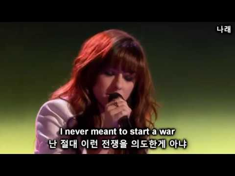 Christina Grimmie - Wrecking ball 한글자막