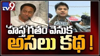 People of 5 states voted for a non BJP government  - Jyotiraditya Scindia