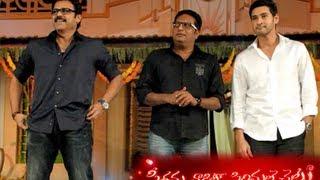 Seethamma Vakitlo Sirimalle Chettu - Seethamma Vakitlo Sirirmalle Chettu Audio Release - Prakash Raj - Tollywood News [HD]