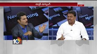 Debate On Kadapa Steel Factory | CM Ramesh Protest