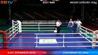 Международный турнир Ахмата Кадырова : Китай до 23