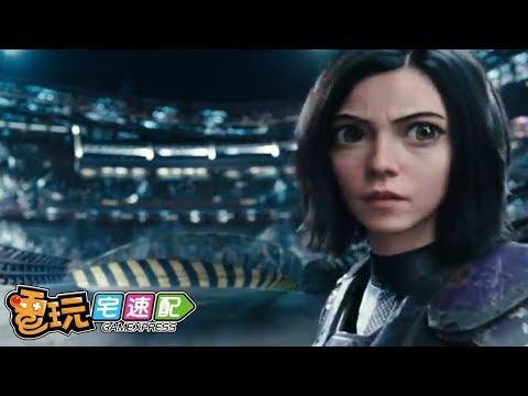 台灣-電玩宅速配-20190130 1/4 「阿凡達2」拍攝順利預計明年上映!?全因這部日本漫改的科幻電影