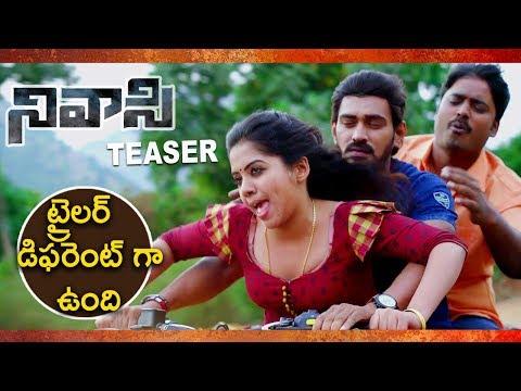 NIVASI TELUGU MOVIE TEASER OFFICIAL | Telugu Latest Movie - SahithiMedia