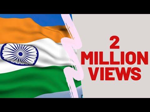 Indian National Anthem (Jana Gana Mana)