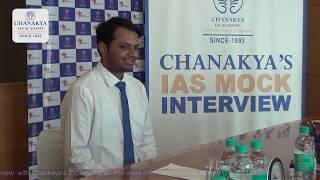 Rishi Raj, IAS (AIR 27, CSE 2017) Mock Interview with Chanakya's Experts