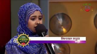 Duare Aisace Palki | By Miftahul Jannat | Muslim Media