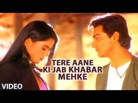 Tere Aane Ki Jab Khabar Mehke Feat. Sameera Reddy | Jagjit Singh...