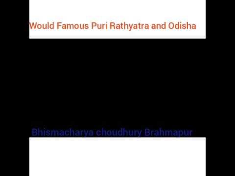 Would Famous Puri Rathyatra and Odisha