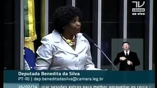 Dep. Benedita da Silva (PT-RJ) se manisfesta sobre o caso da prisão do Ator Vinícius Romão