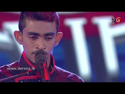 Dream Star Season 07 | Final 14 - Asanjaya Imashan ( 16-09-2017 )