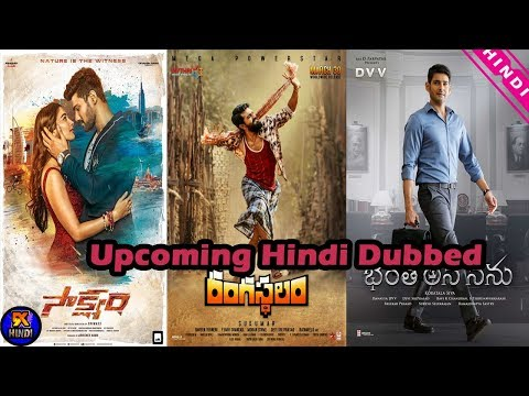 Top 5 Upcoming South Hindi Dubbed Movie Biggest Hero of Tollywood Hindi Dubbed Rights Sold | Mahesh