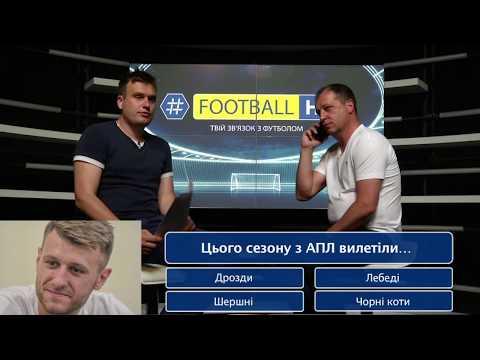 Футбольний на голову. Юрій Вернидуб