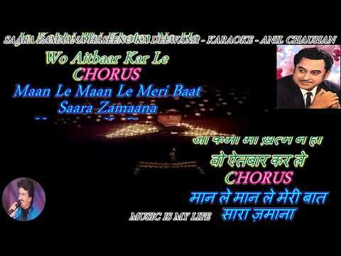 Saara Zamaana Haseeno Ka Deewana- Karaoke With Lyrics Eng. & हिंदी  For Khalid Kaif & All