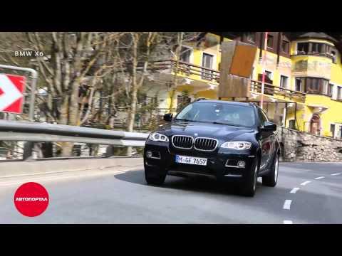 Тест BMW X6 40d и X6 35i: бензин или дизель?