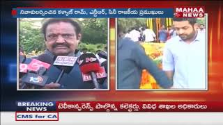 Harish Speaks To Media Over Sr NTR 95 Birthday