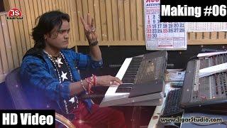 Gujarati Album Making Part 6 Jagdish Thakor In Studio Playing Organ Keyboard