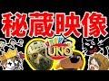 『レトキヨ牛ガッチ』の秘蔵映像すぎるお蔵入りシーン集