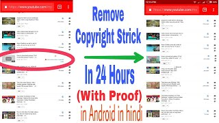 how to  Approve & remove copyright strike | Royal Tech Hindi