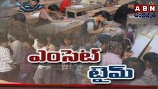 EAMCET Exams Starts From Today In AP | Updates from Exam Center in Tirupati