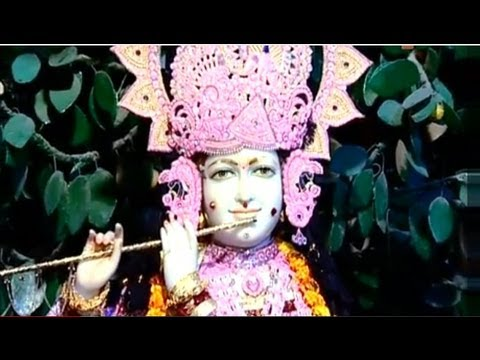 Kisne Sajaya Tumko Mohan Alka Goyal [full Song] I Shree Vrishbhanu Dulari video