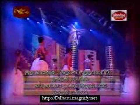 ridee rayak 2007 dilhani and suraj