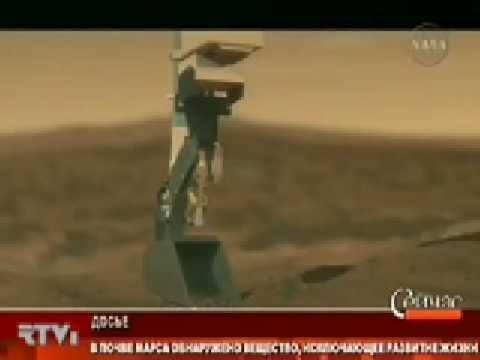 Жизнь на Марсе есть!
