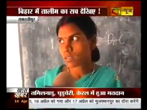 Funny English Teacher From India video
