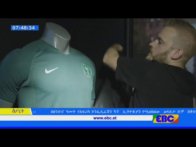 EBC Sport News February 8,2018