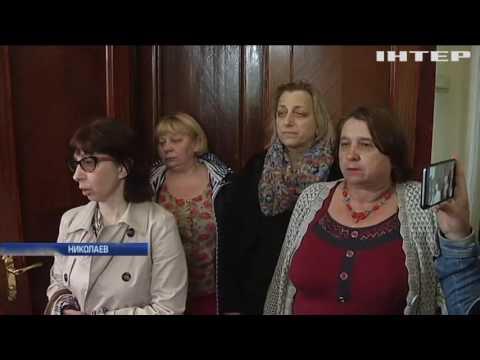 В Николаеве родители школьников взбунтовались из-за поборов