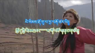 Bhutanese song | Ausa Phalay lyrics | Choelo Dorji