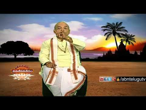 Garikapati Narasimha Rao About Senses of Human | Nava Jeevana Vedam