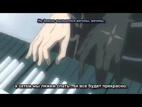 Музыка из D.Gray-man (Аллен играет на пианино)
