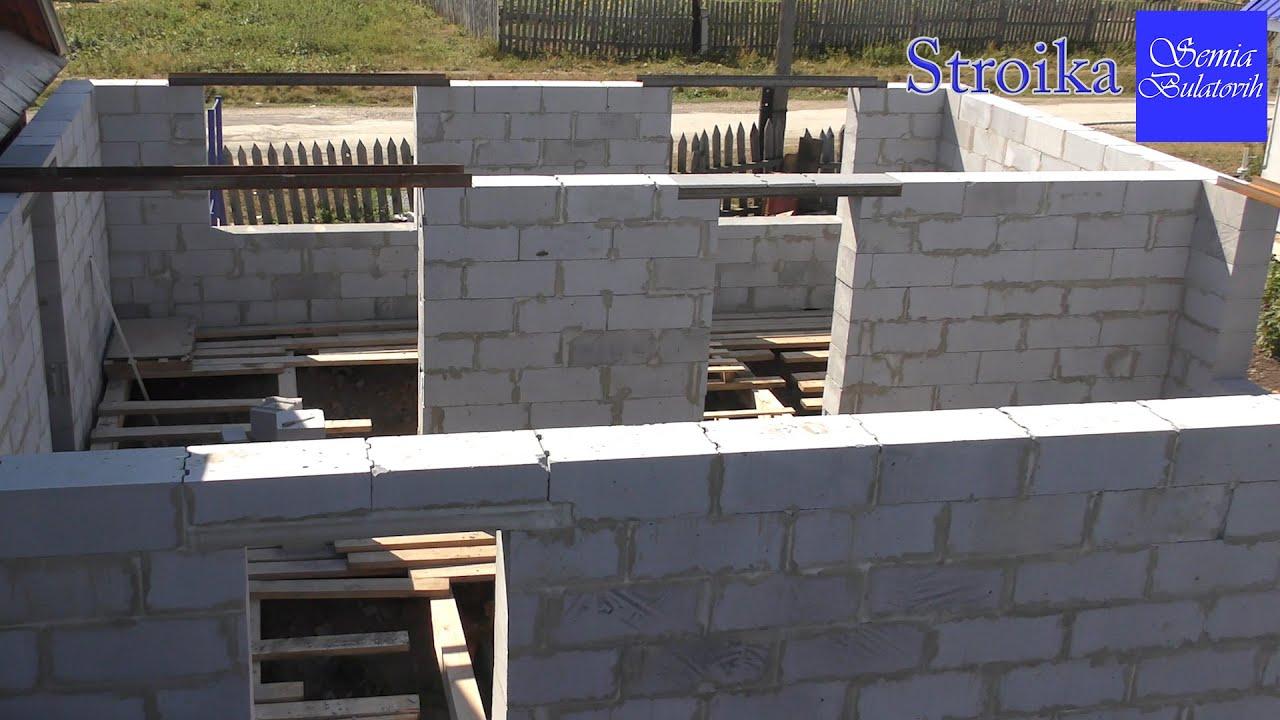 Строительство дома из газобетонных блоков своими руками
