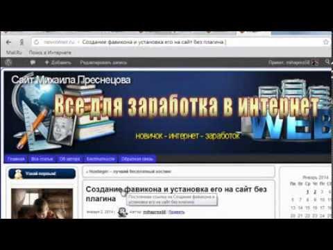 tak ru -заработок на молодом сайте
