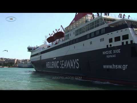 NISSOS CHIOS:  DEPARTURE FROM PIRAEUS PORT  HD