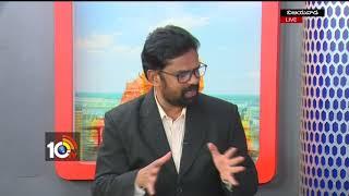 అగ్రి గోల్డ్ బాధితులకు న్యాయమేది..| Debate on AgriGold Case Delay AP