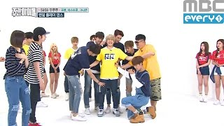 (Weekly Idol EP.256) Random Play Dance ASTROvsKNK part.2