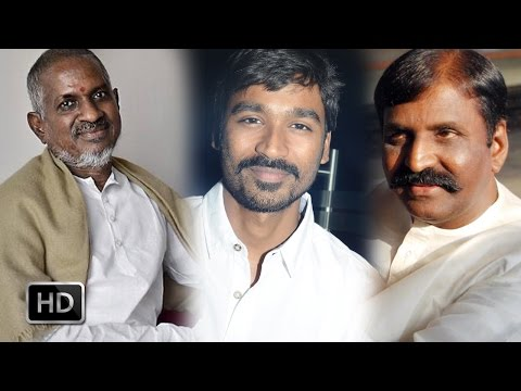 Ilayaraja agrees to sing Dhanush's song, but not Vairamuthu's |நாங்க சொல்லல்ல