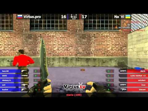 DHS 2012: Virtus.pro vs Na`Vi (2)