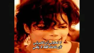 michael jackson   Give In To Me  مترجمة -  - أغنية