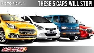 These 5 Car Sales will STOP | Hindi | MotorOctane
