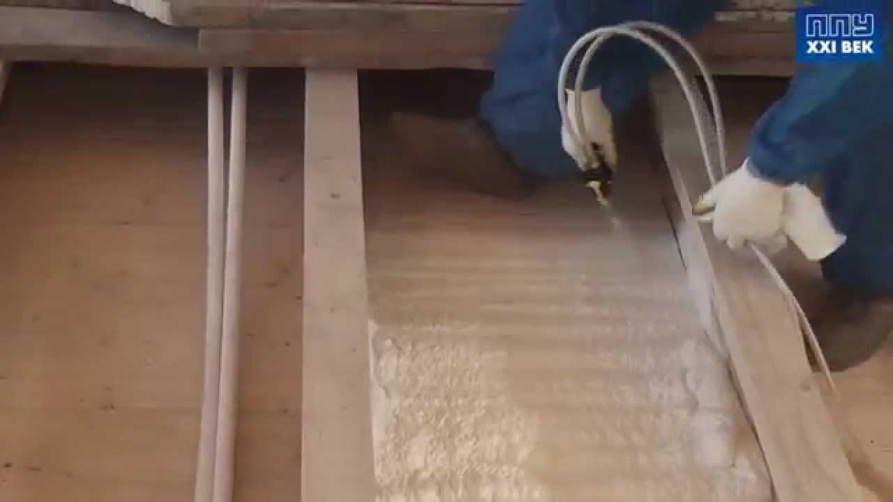 Пенополиуретан напыление своими руками видео