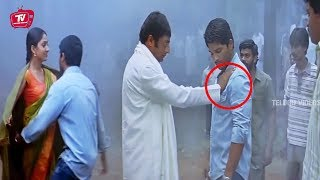 Prakash Raj & Allu Arjun Blockbuster Movie Climax Love Scene | Telugu Movies | Telugu Videos