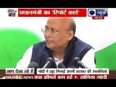 Andar Ki Baat: Sonia Gandhi attacks Narendra Modi on its previous plans