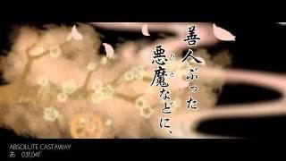 【オリジナルPV】恋歌宣誓【中恵光城】