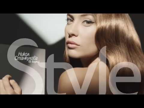Никол Станкулова и Aroma Style
