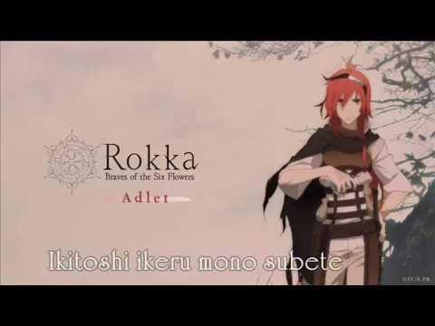 Lyrics Opening Anime Rokka No Yuusha
