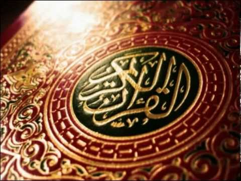 Quran Sourah Al Waki3a Salah Abou Khater video